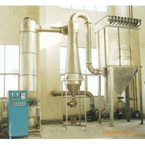 碳化硅干燥机-闪蒸干燥机-气流式干燥机-干燥机
