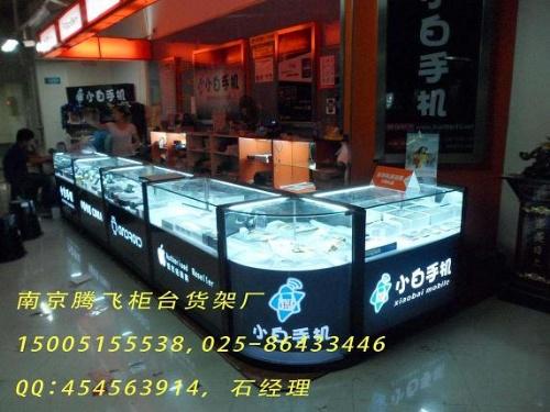 南京腾飞柜台货架厂