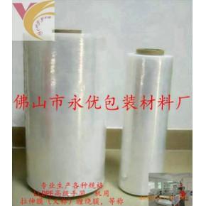 梅州拉伸膜,梅州机用拉伸膜,梅州缠绕膜,梅州机用缠绕膜
