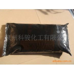 导电炭黑(导电碳黑、抗静电EVA发泡片、橡胶电子、导电塑料)
