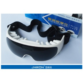 爆款直销团购产品 吉姆龙T-908眼部按摩器