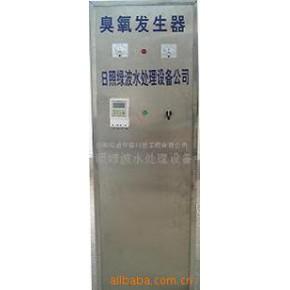 臭氧发生器 海诚 臭氧发生器
