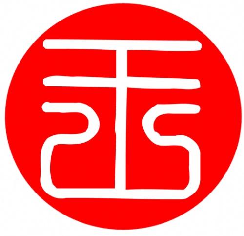 广州楚航消防设备有限公司