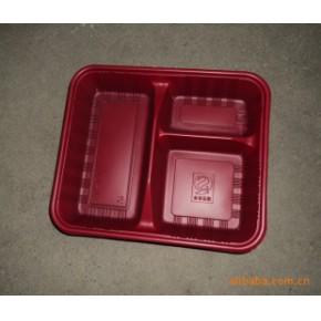 PP单、双层分隔餐盒  QS认证