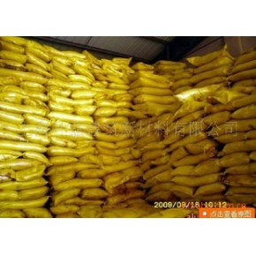混合浆木钙 95(%)