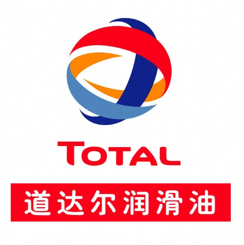 重庆中尔润滑油有限公司