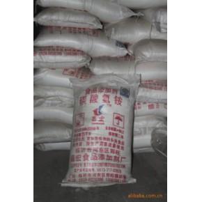 食品添加剂碳酸氢铵 山东昌宏