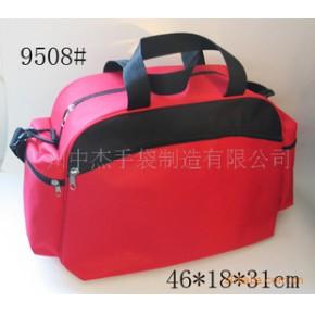 广州供应【新品热卖】  斜跨 单肩 旅游包 行李包