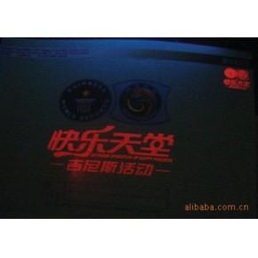 UV胶印荧光红防伪油墨 紫外荧光防伪油墨 365nm