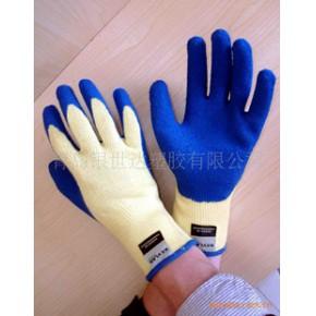 KEVLAR针织浸乳胶手套