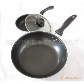 销售创意生活家庭用品16cm-28cm不粘煎锅