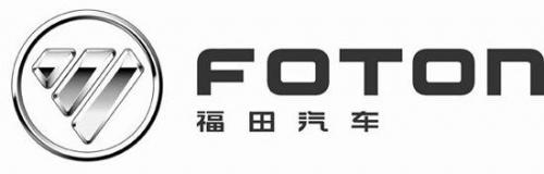 北京福田汽车专卖销售中心
