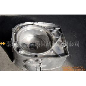 压铸模具厂提供各种压铸 浇注 注塑 产品,压铸铝模具压铸加工等
