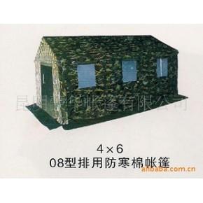 军用帐篷 迷彩4X6米防寒棉帐篷