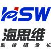 惠州市海思维电子有限公司