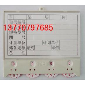 磁性材料卡特点、磁性材料卡图片、磁性材料卡价格