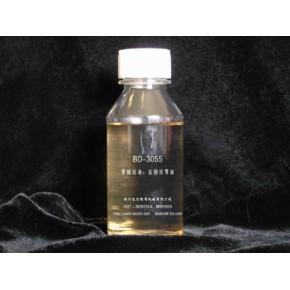 耐高温硅油BD-256 合成纤维喷丝头脱模剂 油浴导热油