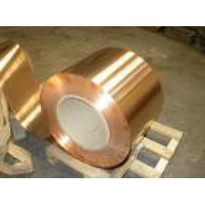 C5191磷铜带-进口磷铜箔—0.01磷铜片