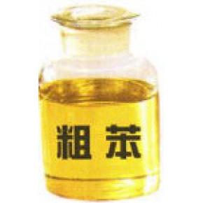 优质煤化粗苯 庆华煤化 90(%)