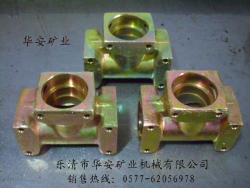 三通KJ3-38(煤矿综采液压管路接头)