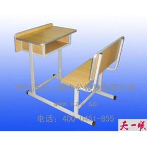 学生课桌椅 YS025A