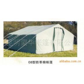 军用野外帐篷 军用4.5X9米军绿色单帐篷