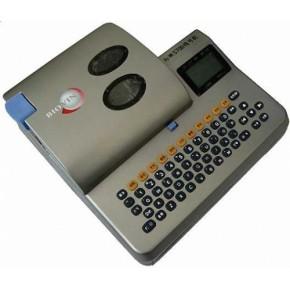 标映打码机S650线号机S700标映线号机