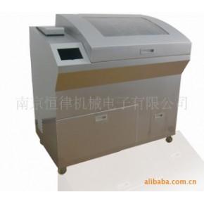 彩色三维打印机,三维成型机,3DP,3D Printer