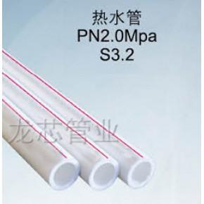 龙芯ppr水管厂家生产热水管水管,冻裂一米赔十米