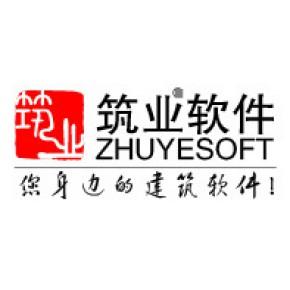 资料大师筑业北京市建筑工程资料管理软件北京建设资料软件新规程