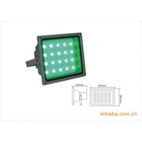 20W高亮度大功率 LED投光灯