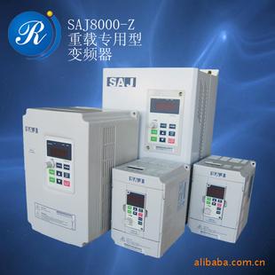 saj8000z重载专用型三晶变频器