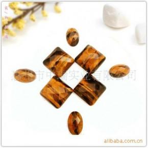 加工生产宝石DIY饰品配件
