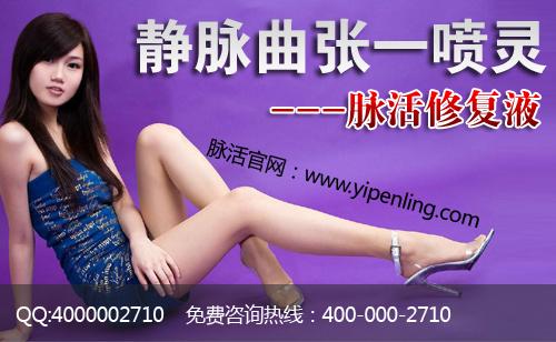北京万宝德科技发展有限责任公司