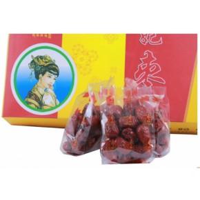 贵香妃顶级红枣 灰枣新疆枣 大枣新疆特产 建波食品