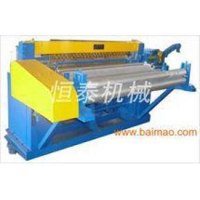 养殖用网排焊机尽在安平县恒泰丝网机械制造厂