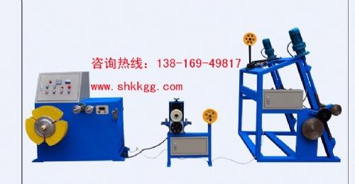 上海科果机电设备有限公司