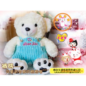 小额批发 裤熊 毛绒玩具 泰迪系列 蓝粉多型号
