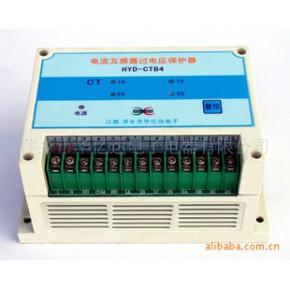 四绕组电流互感器过电压保护器