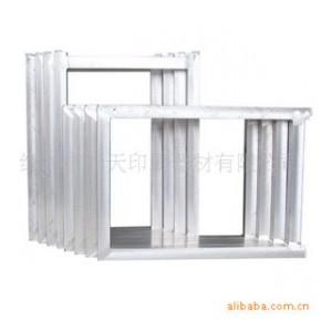 印花铝框 不同规格印花铝框
