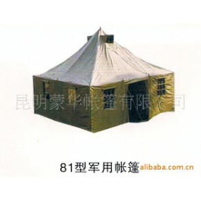 军用帐篷 军绿色3X4米军用防水帐篷