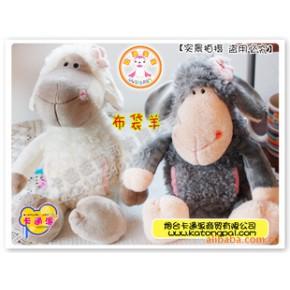 小额批发 布袋羊 毛绒玩具 3个型号