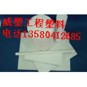 专业生产销售,铁氟龙,。特氟隆,PTFE,聚四氟乙烯