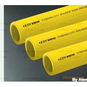 维牌铝塑复合管+燃气管+热水管+复合管