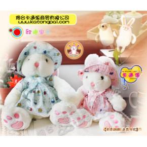 小额批发 戴帽脚印兔 穿裙兔 毛绒玩具 3个型号