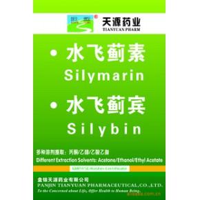 """""""汉润""""多种溶剂提取 多个药典标准版本的水飞蓟素"""
