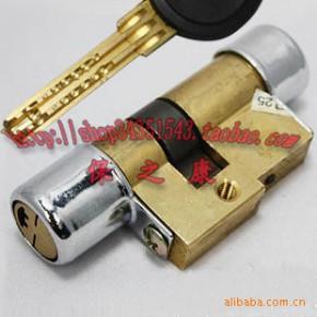 美心盼盼防盗门升级锁芯 超B级保德安11型锁芯 双排 80mm