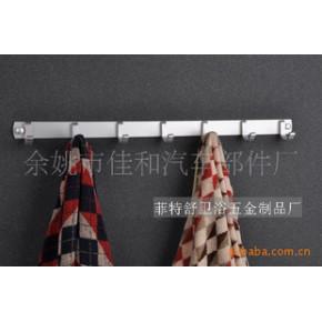 太空铝浴钩/太空铝铝钩/太空铝挂钩/衣钩 8507