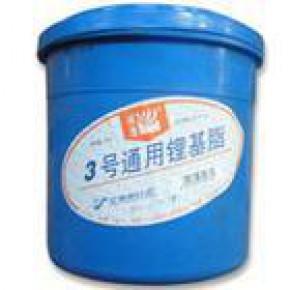 厂价3号锂基脂,黄油,钙基脂,二流化钼