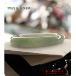 缅甸翡翠A货 翡翠手镯 礼品 饰品 飘阳绿花圆条手镯 52mm